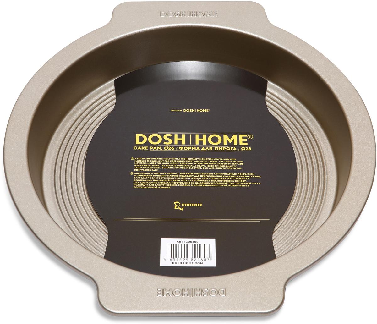 """Массивная и прочная форма """"Dosh Home"""" с высококачественным антипригарным покрытием и широкими ручками отлично подходит для приготовления сладких и соленых блюд. Благодаря толстостенному материалу форма имеет повышенную стойкость к деформации под воздействием тепла и стойкость к механическому износу, она достаточно тяжелая. Изготовлено из высококачественной толстостенной стали. Подходит для электрических, газовых и конвекционных печей, можно мыть в посудомоечной машине."""