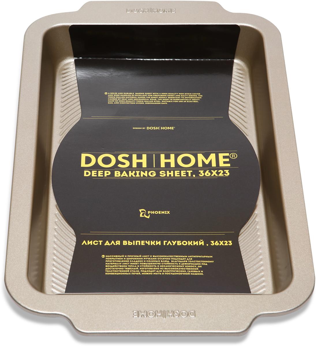 Лист для выпечки глубокий Dosh Home Phoenix, 36 х 23 см