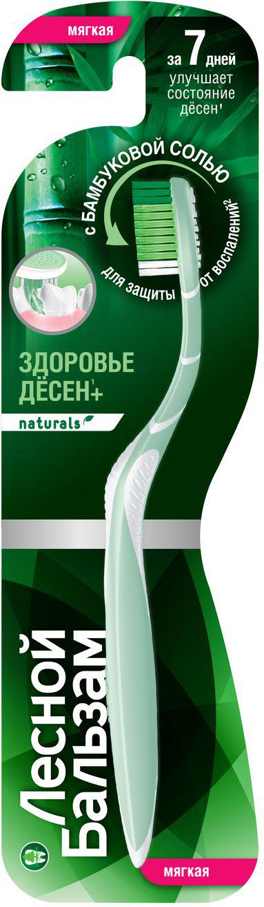 Лесной бальзам Зубная щетка мягкая, с бамбуковой солью, цвет: зеленый лесной бальзам прир св 400мл