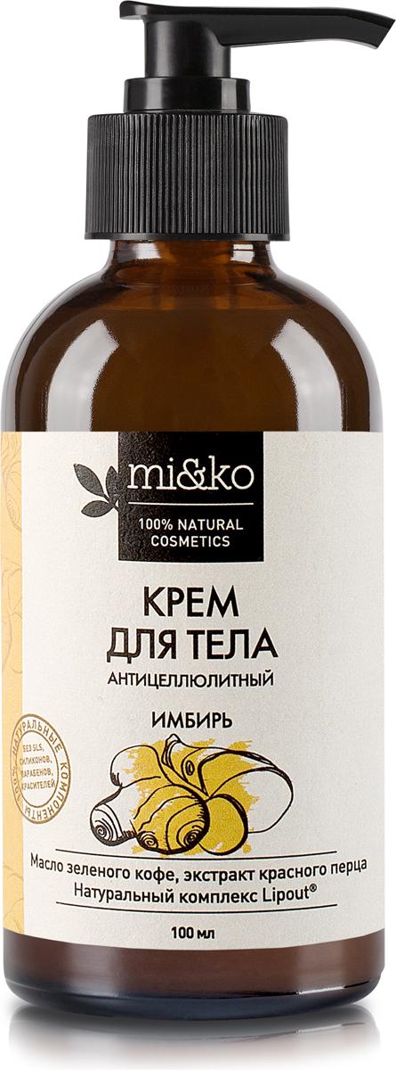 Крем для тела Имбирь антицеллюлитный Mi&Ko, 100 мл