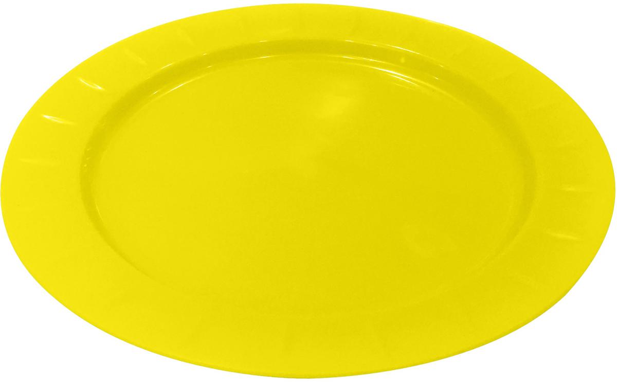 Тарелка сервировочная Giaretti Bono, цвет: спелый лимон, 200x13 ммGR1824ЛМНовинка от Giaretti- тарелка Bono прекрасно подходит для сервировки стола, сделана из полипропилена. В отличие от одноразовой посуды тарелку можно использовать в течение одного или нескольких сезонов.