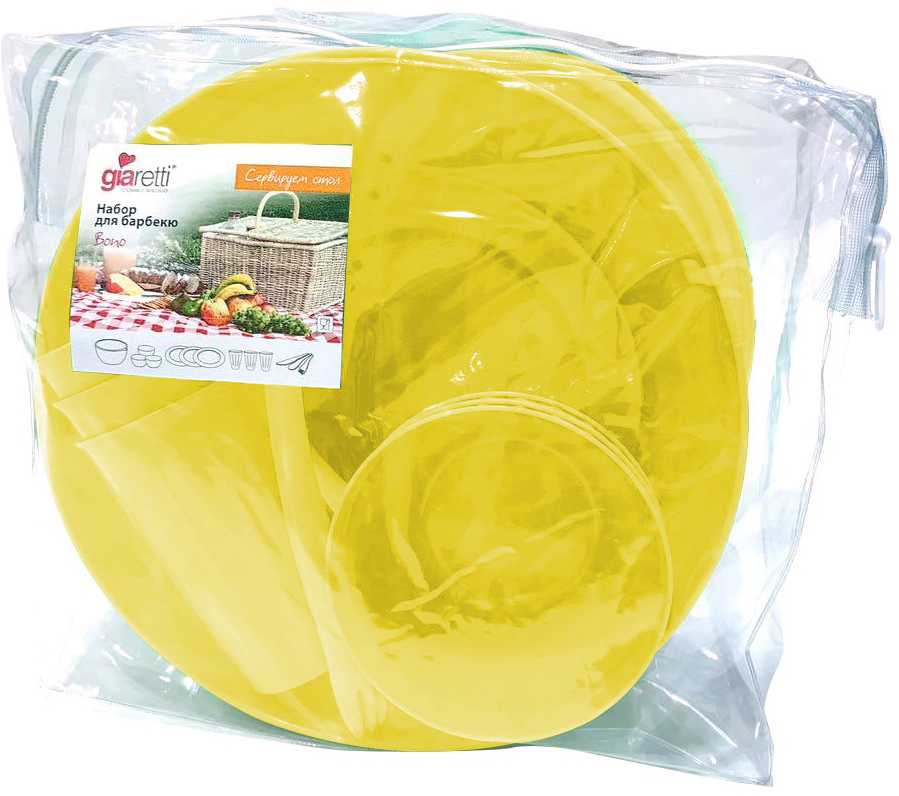 """Набор для барбекю Giaretti """"Bono"""", на 3 персоны, цвет: спелый лимон, 19 предметов"""