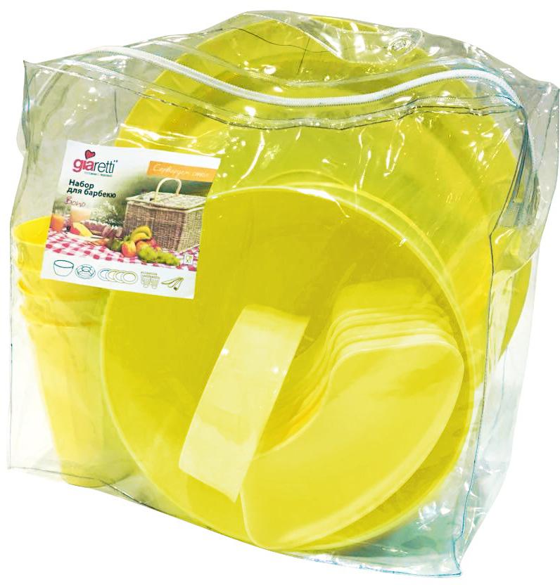 "Набор для барбекю Giaretti ""Bono"", на 4 персоны, цвет: спелый лимон, 22 предмета"