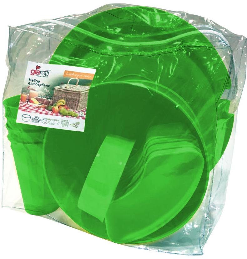 Набор для барбекю Giaretti Bono, на 4 персоны, цвет: оливковая роща, 22 предмета набор средств по уходу 4 предмета milla halal cosmetics
