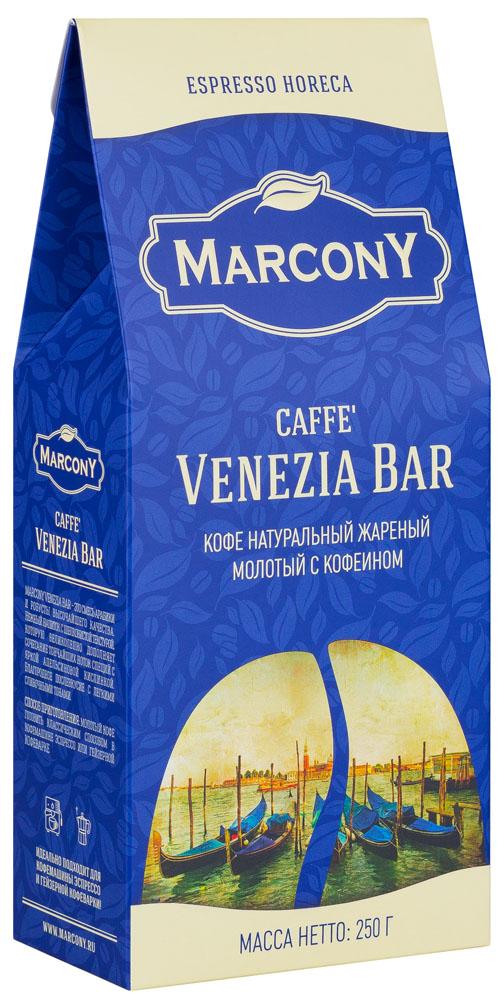 Marcony Espresso Horeca Caffe Venezia Bar кофе молотый, 250 г блюз эспрессо форте кофе молотый в капсулах 55 г