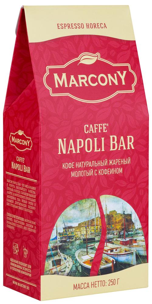 Фото Marcony Espresso Horeca Caffe Napoli Bar кофе молотый, 250 г