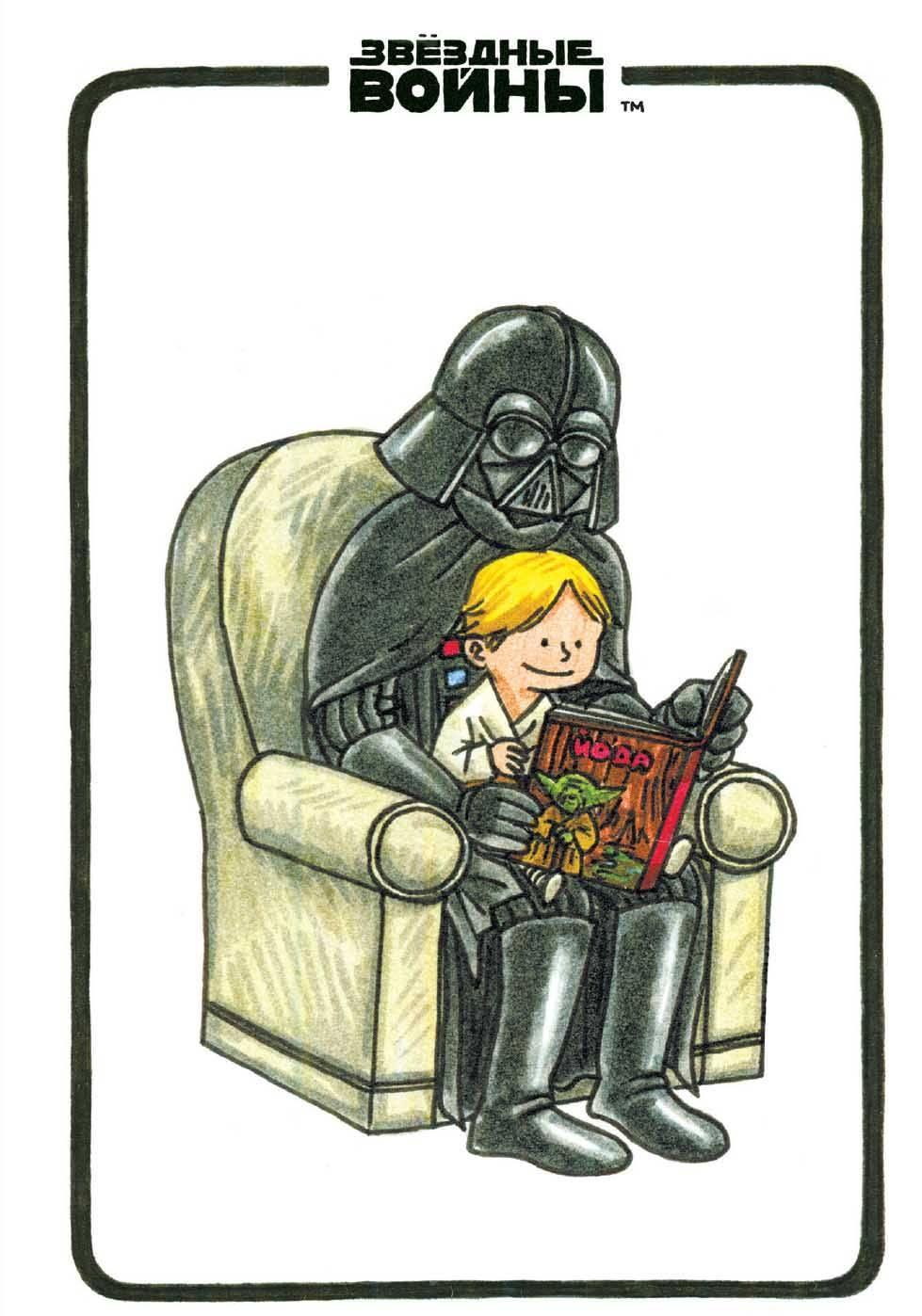 "Браун Джеффри Блокнот ""Дарт Вейдер и сын"" ISBN: 978-5-04-093355-6"