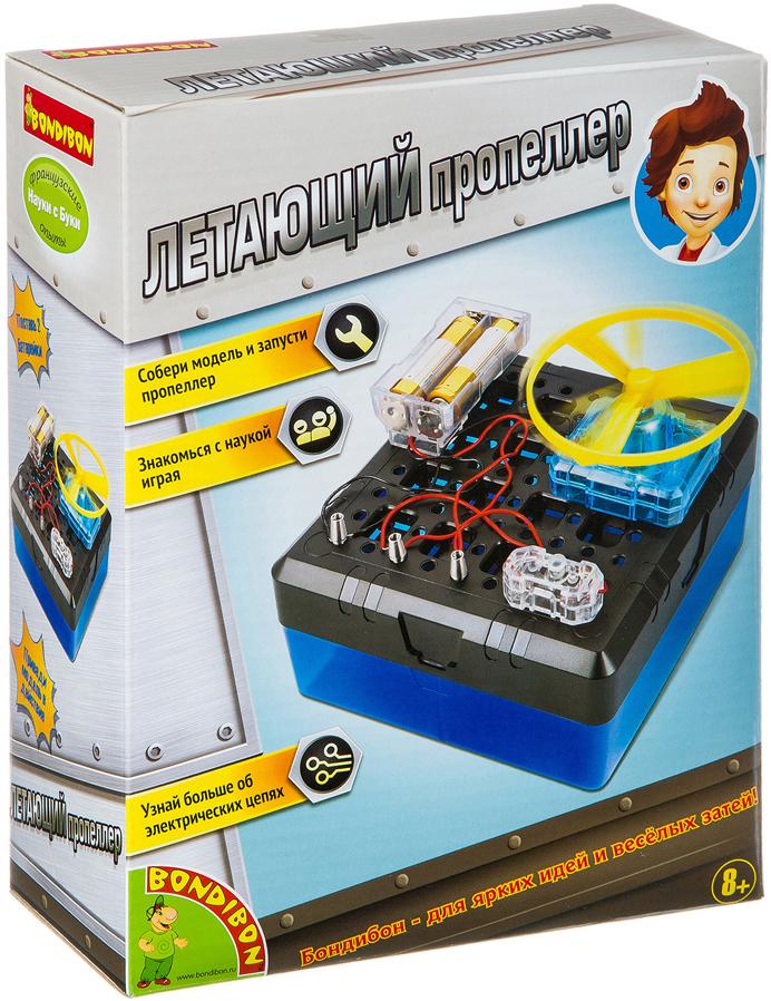 Набор для опытов и экспериментов Bondibon Летающий пропеллер