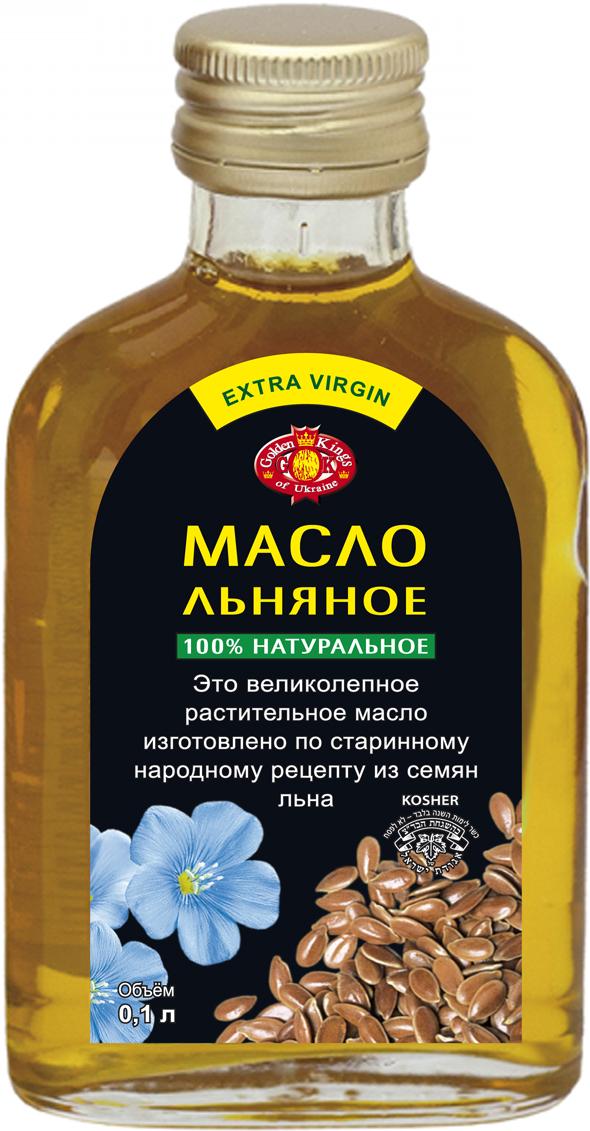 Это великолепное растительное масло изготовлено по старинному народному рецепту из семян льна. Масло используется для приготовления всевозможных холодных блюд, салатов, винегретов, капусты, соусов. Льняным маслом можно заправлять любую кашу, варенный картофель, добавлять в первые и вторые блюда, можно смешивать со сметанной и майонезом. Очень вкусно и полезно смешивать с творогом и зеленью.