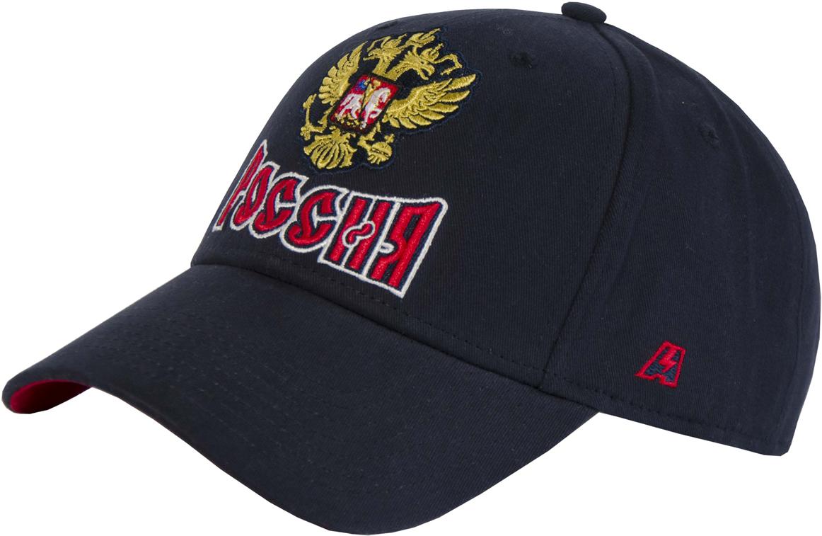 Бейсболка Atributika & Club Россия, цвет: темно-синий. 101582. Размер 59/62