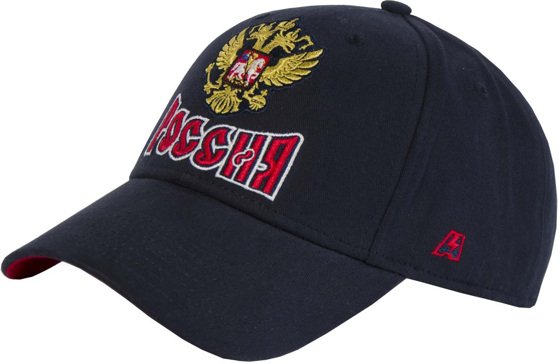 Бейсболка детская Atributika & Club Россия, цвет: темно-синий. 101566. Размер 52/54