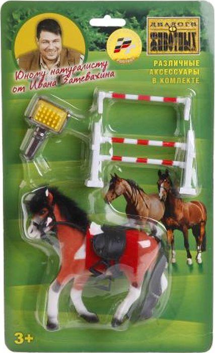 Играем вместе Фигурка Лошадь на скачках. 3037R