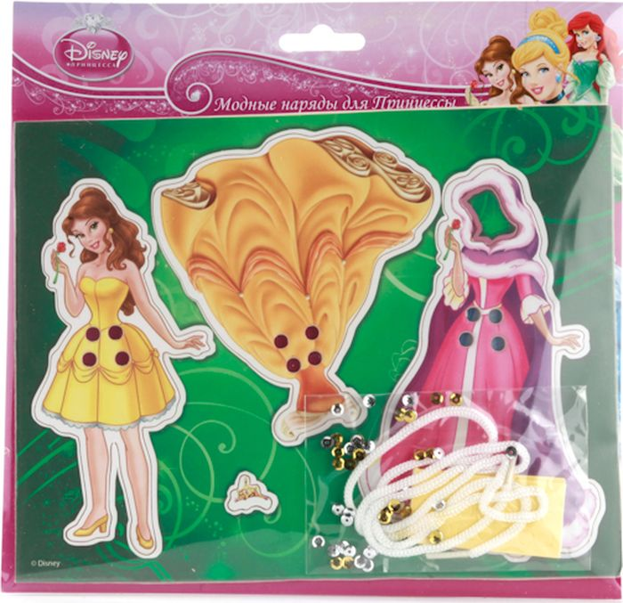 Multi Art Набор для создания украшений Disney Модные наряды для принцессы