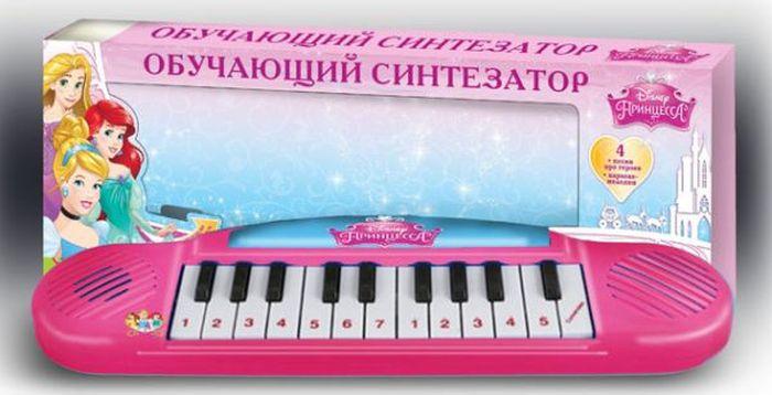 Умка Пианино Дисней Принцессы