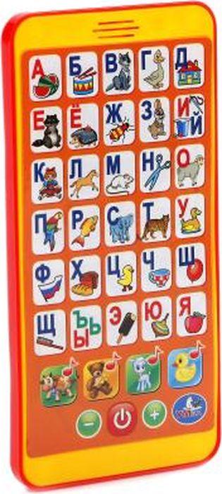Умка Развивающая игрушка Телефон Азбука ю каталог ути пути