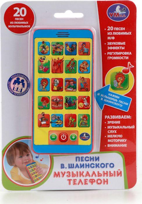 Умка Развивающая игрушка Телефон HX2501-20S сотовый телефон archos sense 55dc 503438
