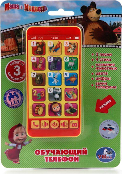 Умка Развивающая игрушка Сенсорный телефон Маша и Медведь телефон