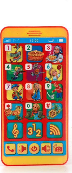 Умка Развивающая игрушка Сенсорный телефон HX2501-R5