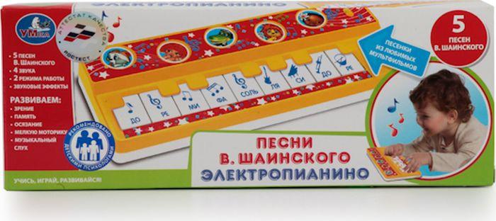 Умка Пианино B1517258-R2