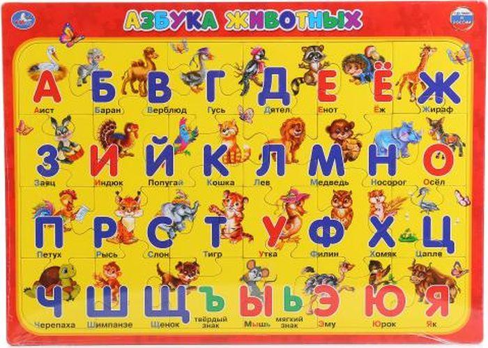 Умка Пазл для малышей Азбука животных 4690590111949