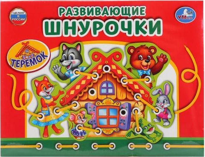 Умка Игра-шнуровка Теремок 4690590116005
