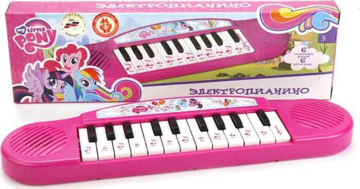 Умка Электропианино My Little Pony B1371790-R2 (120)
