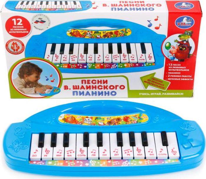 Умка Пианино B1434781-R1 (120)