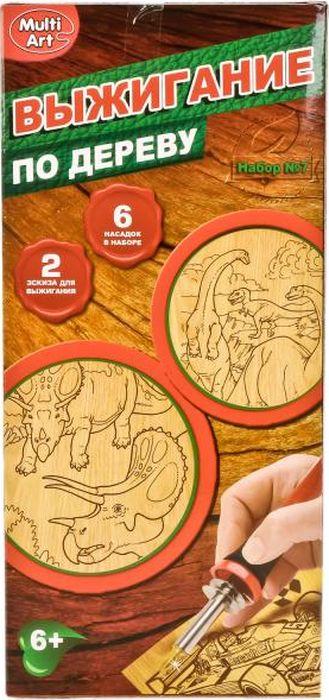 Multi Art Набор для выжигания Доисторический период
