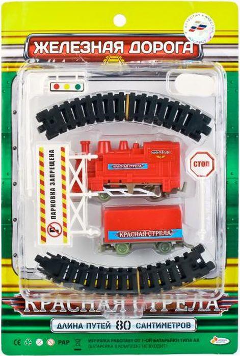Играем вместе Железная дорога Красная Стрела O124-H06005-R играем вместе железная дорога ржд товарный поезд