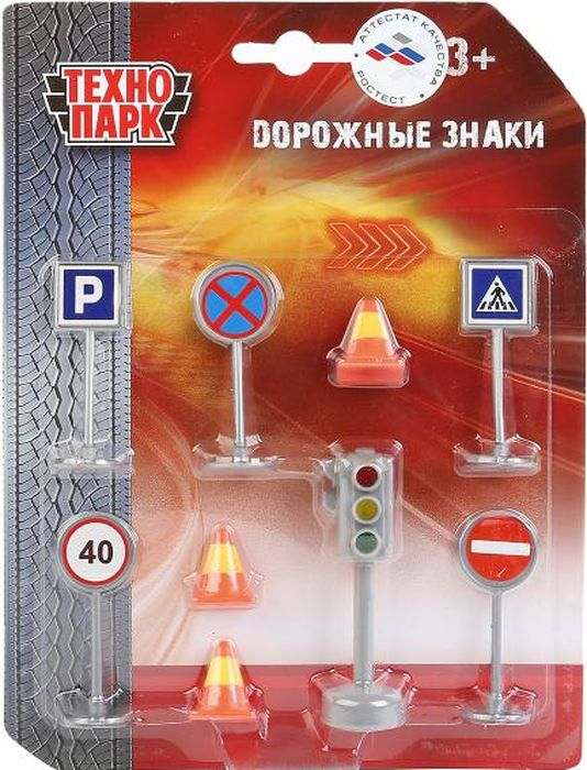 ТехноПарк Игровой набор Светофор Дорожные знаки технопарк игровой набор городской транспорт маршрутное такси трамвай