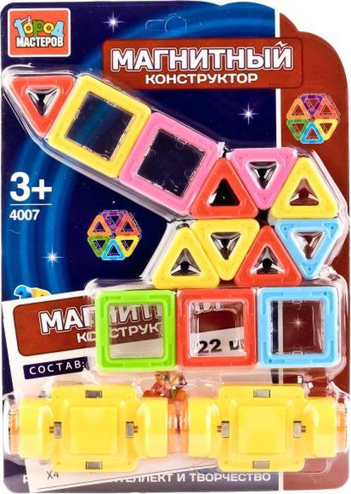 Город мастеров Конструктор магнитный Пушка toytoys магнитный конструктор toto 011