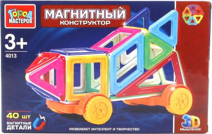 Город мастеров Конструктор магнитный XB-4013-R
