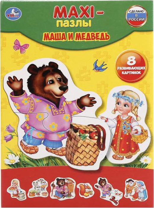 Умка Пазл для малышей Маша и Медведь Сказки 4690590124697
