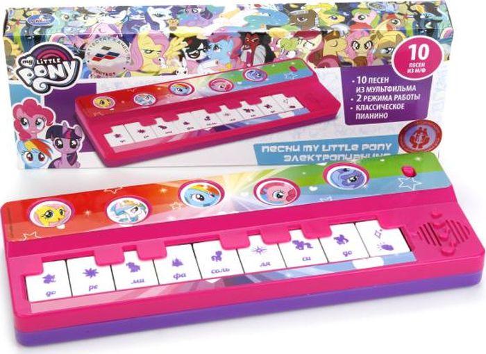 Умка Электропианино My Little Pony B1517258-R13 (144)