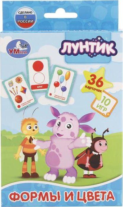 Умка Обучающие карточки Лунтик Формы и цвета володькина е худож цвета и формы 20 карточек пазлов в коробке