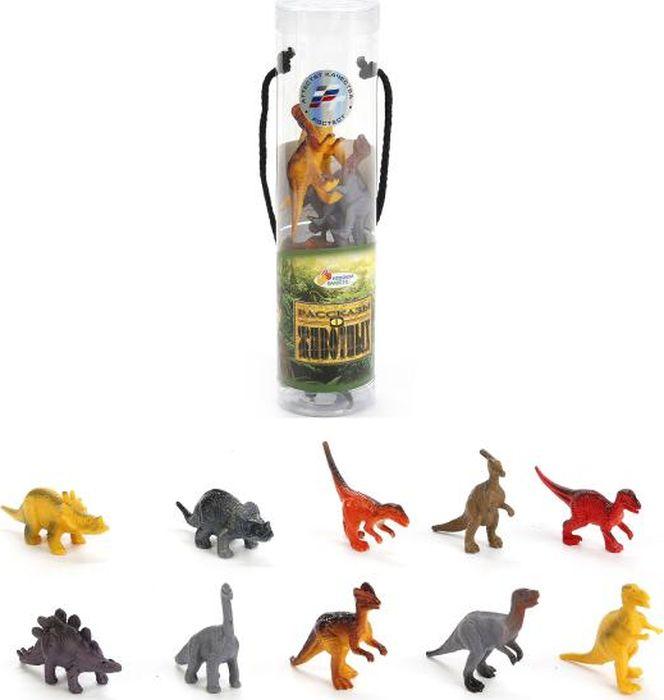 Играем вместе Набор фигурок Динозавры 10 шт играем вместе набор для лепки сделай фигурку тэнка поезд динозавров