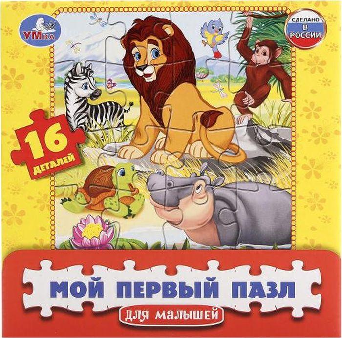 Умка Пазл для малышей Мультяшные животные
