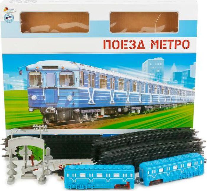 Играем вместе Железная дорога Метро B806137-R11 играем вместе железная дорога мой поезд с дымом играем вместе играем вместе