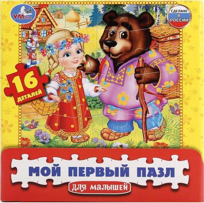Умка Пазл для малышей Маша и Медведь Сказки 4690590127100