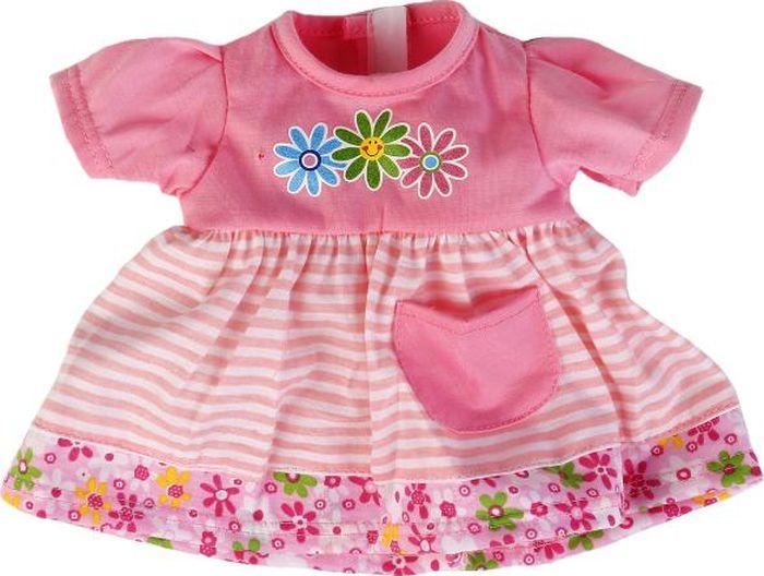 Карапуз Одежда для кукол Платье в полоску с цветочками одежда для детей
