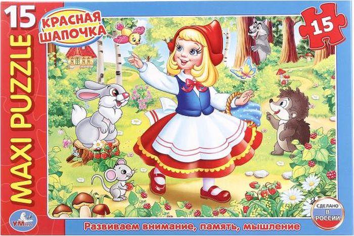 Умка Пазл для малышей Красная Шапочка 4690590134030