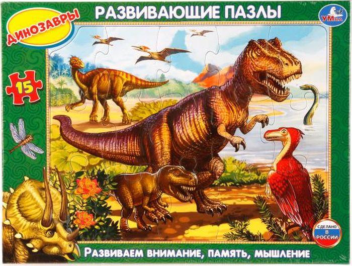 Умка Пазл для малышей Динозавры clever коллекция костей динозавры и другие доисторические животные р колсон