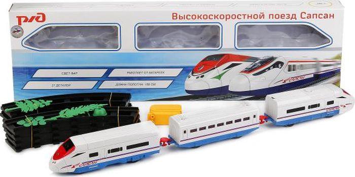 Играем вместе Железная дорога РЖД Сапсан B1582231-R играем вместе железная дорога ржд товарный поезд