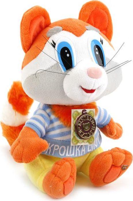 Мульти-Пульти Мягкая озвученная игрушка Крошка Енот 25 см F14-Y1224-1 игрушка мягкая енот