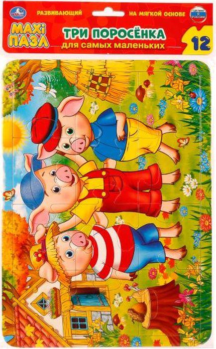 Умка Пазл для малышей Три поросенка 4690590138380