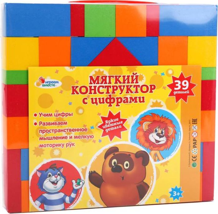 Играем вместе Мягкий конструктор Союзмультфильм с цифрами B890631-R