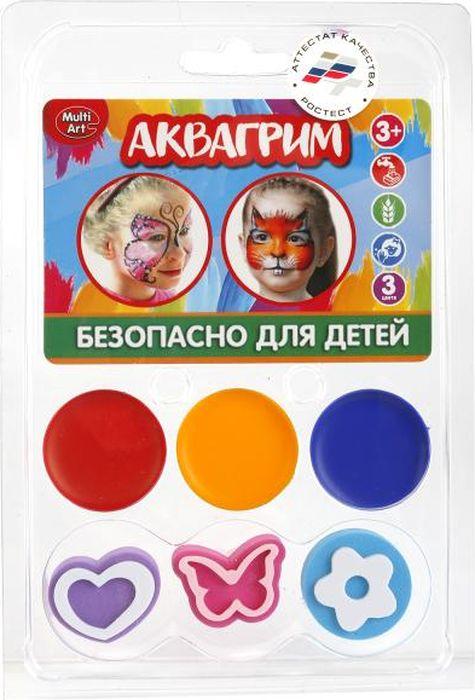 Multi Art Аквагрим 3 цвета