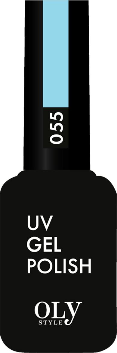 OlystyleГель-лакдляногтейтон№055небесно-голубой, 10 мл tnl гель лак 192 ваниль