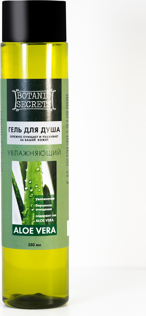 Botanic Secrets Гель для душа увлажняющий Aloe Vera, 350 мл force f 41101