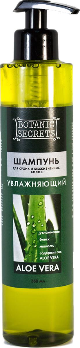 Botanic Secrets Шампунь увлажняющий Aloe Vera, 350 мл